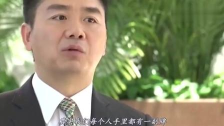 章泽天嫁给豪门真的错了? 网友: 不, 错的是这个世界!
