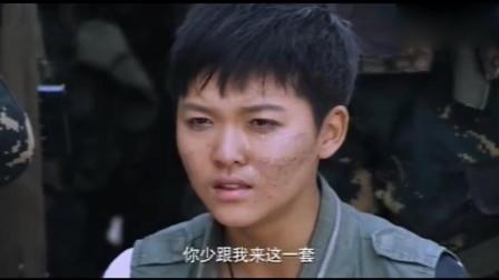 《麻辣女兵》: 米蓝从烟火中走了出来, 小米冲上前抱住了妈妈!