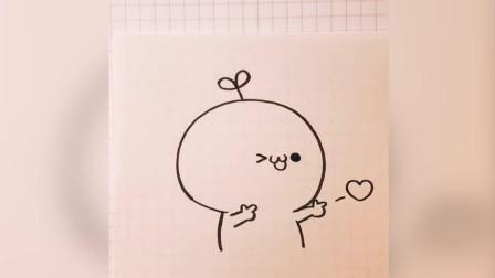 学手绘! 手绘发射爱心小团子, 收到团团的小心心没?