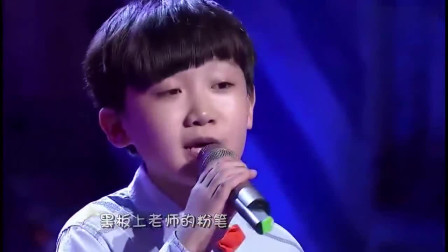 孟庭苇带8岁小孩唱《童年》, 天籁童声震撼全场, 太美了
