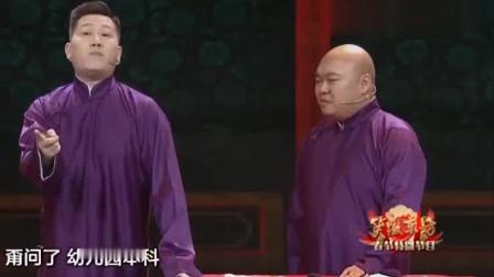 张鹤伦 郎鹤炎搞笑精品, 西游记歌曲改编的比原
