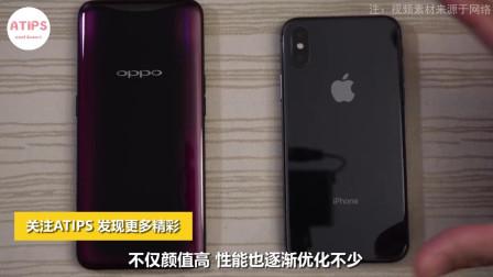 对比测评, OPPO Find X大战iPhoneX, 谁的性能更强? 结果亮了