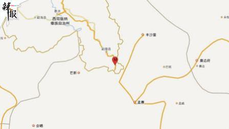 云南西双版纳州发生4.2级地震