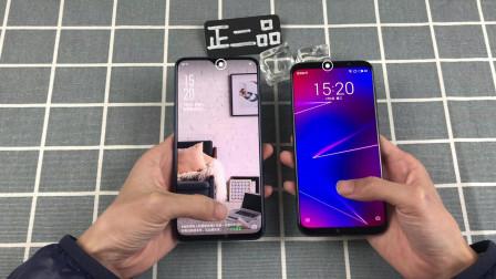 OPPO R17与魅族16X手机屏幕指纹解锁速度对比, 这就是OPPO R17骄傲的资本