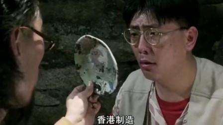 教授带着一堆学生进山考古, 结果来到了一个僵尸