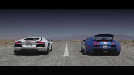 世界上最快的两台车 布加迪威龙 兰博基尼 那台更快一些