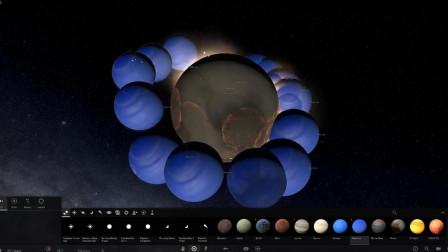 如何将土星改造成太阳? 首先我们要将土星环去掉!