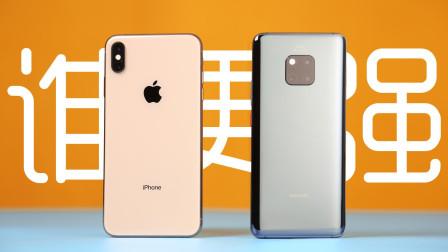 使用iPhone XS Max和华为Mate 20 Pro后, 谁更深得我心?