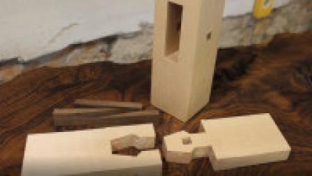 【榫卯结构 53】(日本细木工) 固定桥式榫