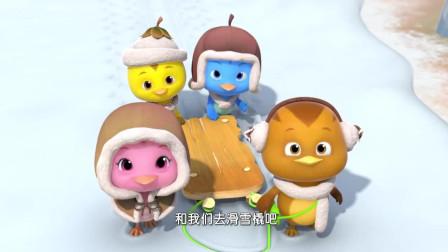 萌鸡小队: 萌鸡们去找狗狗玩, 可是狗狗要保护好吃的桔子哦