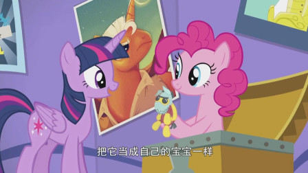 小马宝莉5: 为了保守紫悦的秘密, 碧琪差点憋死了, 还假装婴儿