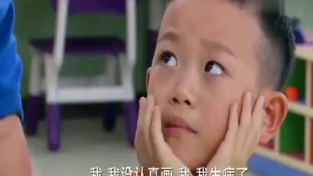 大头儿子因为学校里没有拿到小红花, 不开心了