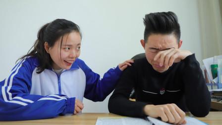 学生被老师请家长, 学生为了脱身, 在老师面前演了一出好戏