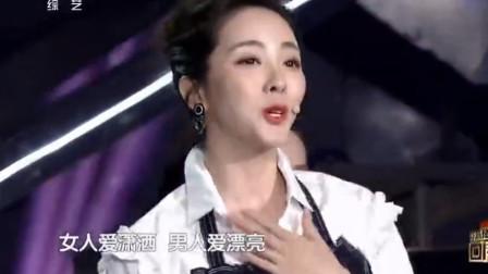 李思思精彩演唱《你潇洒我漂亮》真的是人美歌甜, 不愧是央视才女
