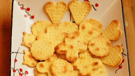 想吃饼干别再出去买了, 慧慧教你在家轻松做, 不用烤箱, 香脆好吃