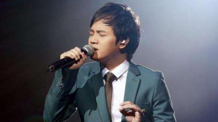 郑源演唱会一首《为爱停留》, 这唱功远超所谓的天王天后了