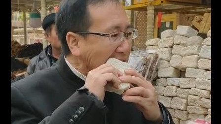 风味人间: 在新疆有个长得像砖头一样的东西, 补钙绝佳, 有多少人吃过?