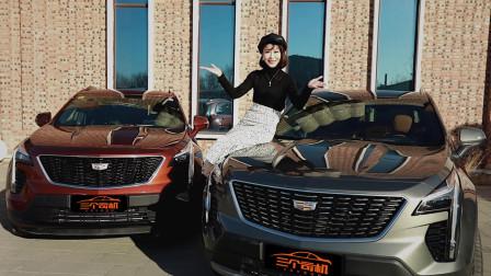 30万级豪华SUV, 送你一份40万的厚礼, 楠姐试驾凯迪拉克XT4