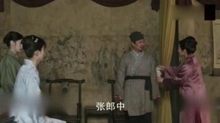知否赵丽颖查明小娘的死因, 对父亲心灰意冷