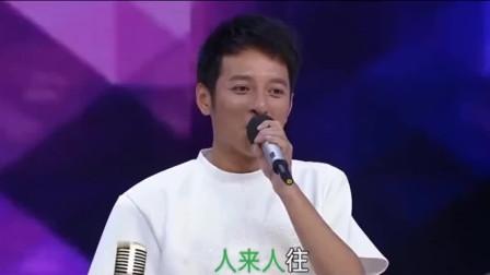 刘亦菲维嘉合唱《因为爱情》一开口简直太好听, 维嘉也太暖心了