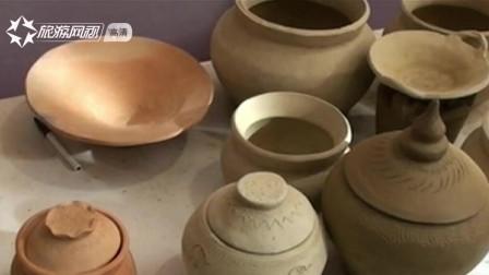心旅程 第一季 通古今,连中外,大师带你感受传承手工艺之傣族陶器