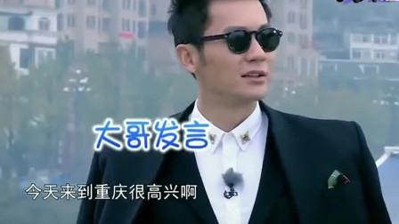跑男: 李晨大哥范霸气出场, 不料被陈赫秒拆台
