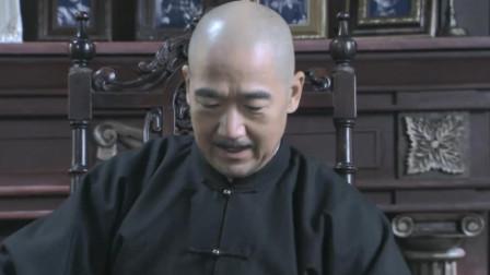 中国1945: 蒋介石正训手下, 宋美龄来了! 蒋介石立马变了脸!
