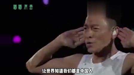 刘德华演唱会播放量最高的歌, 演唱会妻女都坐不住了, 场面太燃!