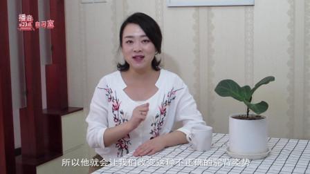 """播音主持教程: 21天教你学会普通话——""""口部操练习法""""你所不知道的那些事!"""