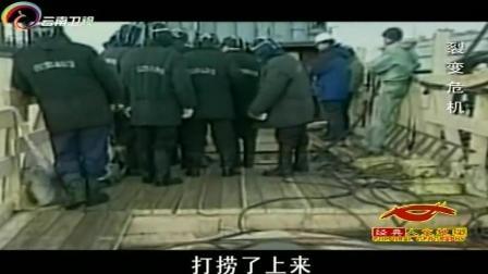 俄罗斯库尔斯克号核潜艇被打捞上来,两座核反应堆没发生泄漏