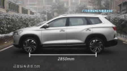 《车生活TV · 一周二车》——广汽传祺GM6和捷途X90