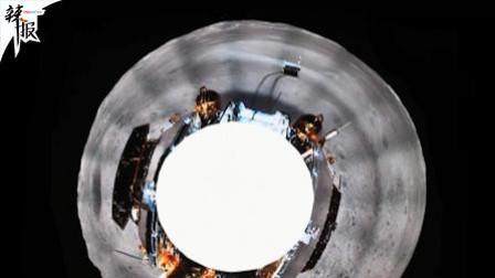 震撼! 世界上第一张月球背面全景图