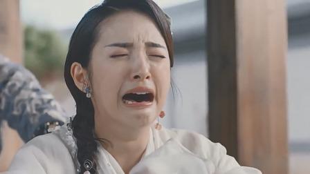 小女花不弃:林依晨被欺负,坐地上开始假哭卖惨,张彬彬赶紧道歉