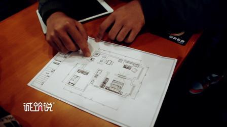 北京室内设计培训【诚筑说】室内设计谈单-量房-vr-成单全过程, 必看!