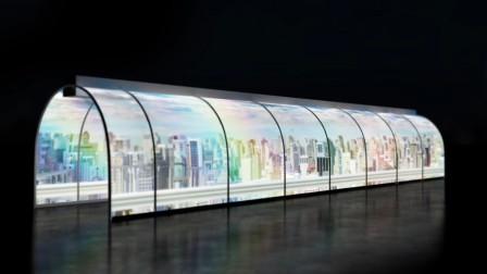 半透明投影屏: 经验隧道, 与你一路向前