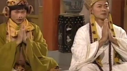 天地争霸美猴王: 仙友们被二郎神感动, 一起念往生咒, 救回了二郎神母亲!