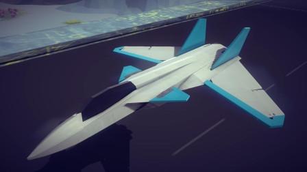 【唐狗蛋】besiege围攻 并无战斗能力的六翼天使战斗机