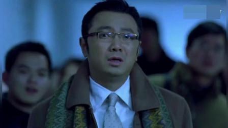人在囧途: 王宝强第一次坐飞机, 太搞笑了, 真是
