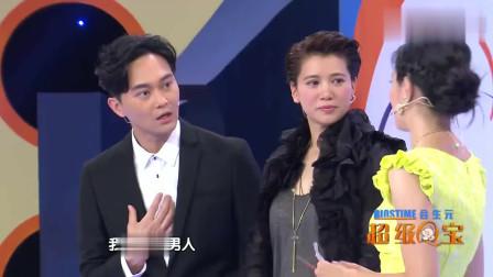 主持人说袁咏仪是不合格的妈妈, 张智霖: 没有, 她是爸爸!