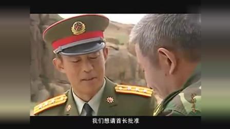 """沙场点兵: 野狼团首任团长提出""""把逼向战场""""很赞赏"""