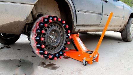 国外牛人用可乐代替轮胎, 启动汽车, 会发生什么