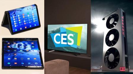 CES 2019不止8K电视, 一句话带你看未来趋势