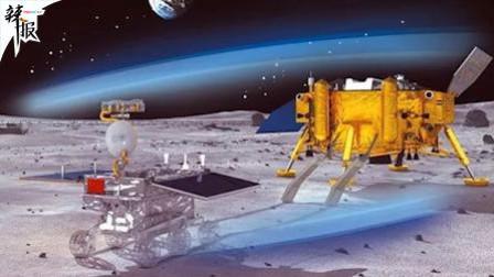捷报! 嫦娥四号任务圆满成功