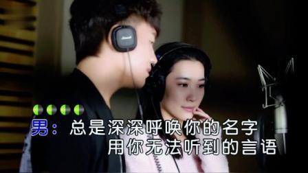 KTV超清1080P MV张雷、闫鹿杨<有人爱着你>