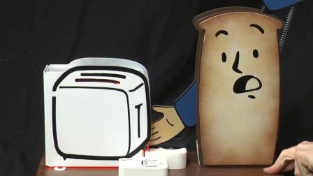 小伙嫌面包烤熟太久, 发明一个自动投掷的面包机, 结果让人想笑!