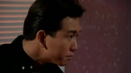 我本善良: 齐浩南走出阴影, 和石伊明展开一段新的恋情