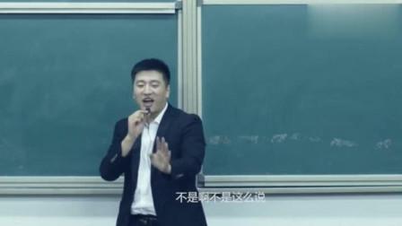 段子手张雪峰: 你们容易给我内心造成一万点伤害