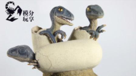 蝎子的模玩分享7:REBOR限量三胞胎迅猛龙宝宝恐龙蛋雕像
