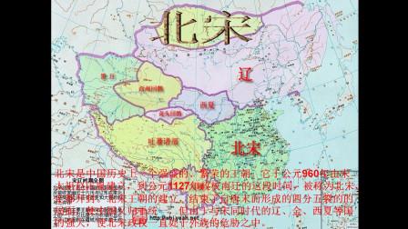历代帝王及各个时期相关介绍(四)北宋—元朝(北元、准噶尔汗国)