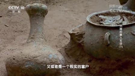 考古人员正在发掘的秦国古墓, 竟然是一处家庭墓